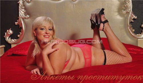 Гуэнвивар60 - снять проститутку в рязани за 1000 легкая доминация