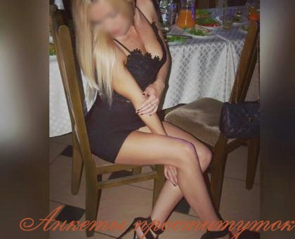 Проститутки 1000 рублей час екатеринбург