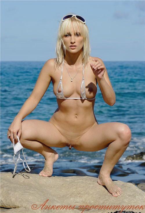 Дариана - шведский массаж
