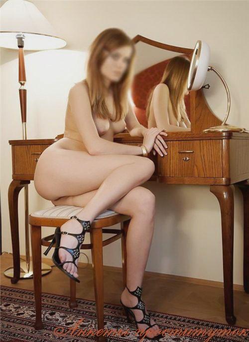Соэ: проститутки спб девятки трамплинг