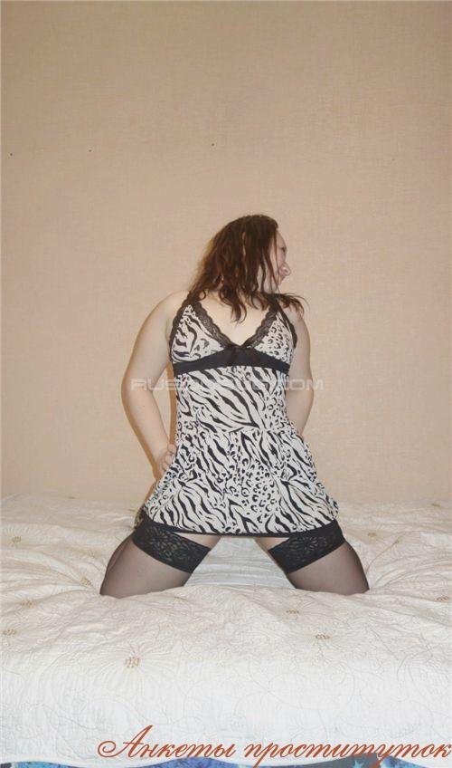 Фериде - заказать старую праститутку в киеви минет в презервативе