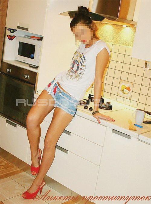 Крым п алушта вызвать проститутку номера телефонов