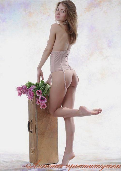 Мироська проститутка милана караганды классический секс