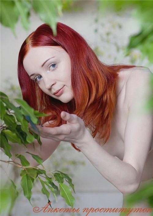 Зрелые индивидуалки секс номера телефонов