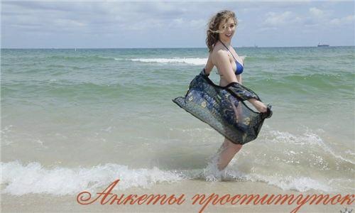 Снять проститутку инди от38 до55 лет в москве