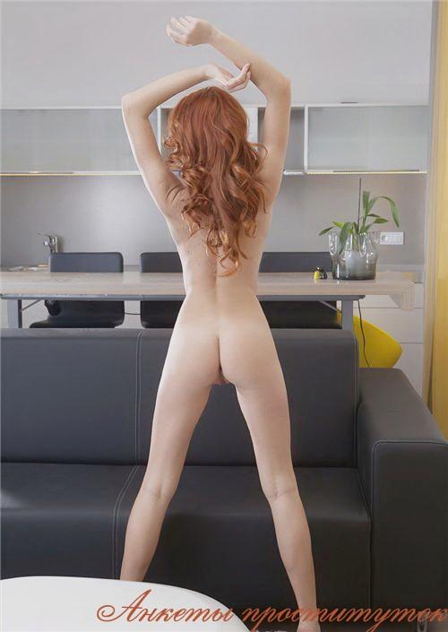 Дешевые проститутки город киров