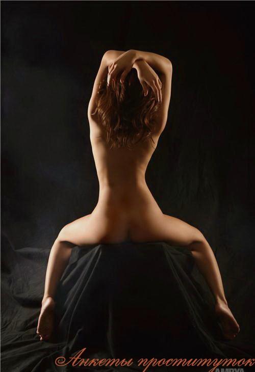 Проститутки самие дишовие мелитополя