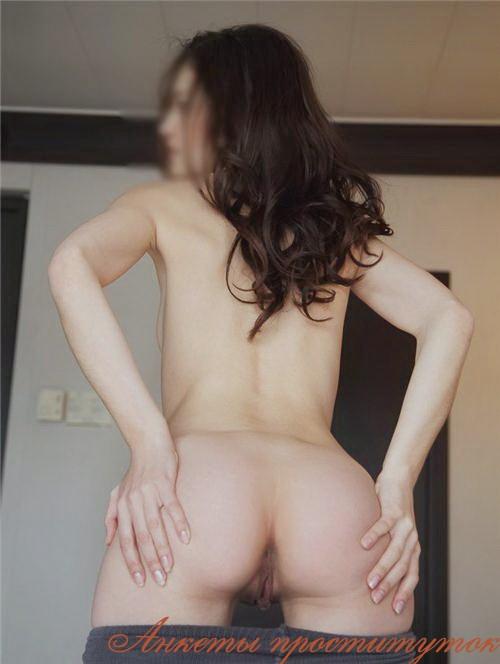 Снять проституику за 1000р