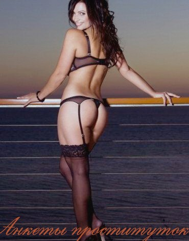 Азов ростовская область проститутки