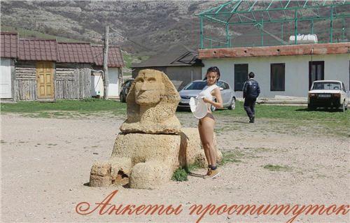 Агафа проституки москвы толстушки выезд