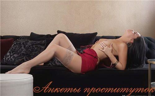 Проститутки г.шаты ростовской области