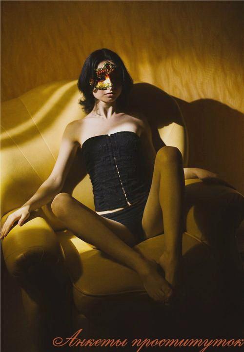 Синтье real цена на проституток в городе тирасполь фото-видео съемка