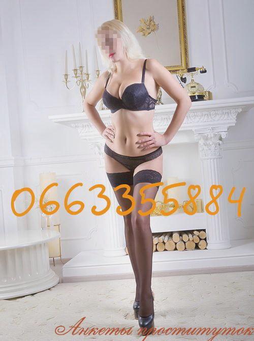 Проститутки челябинска за 1000 р с выездом