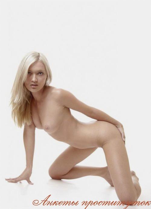 Наденька real: эротический массаж