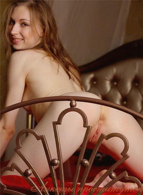 Даря 100% реал фото: тантрический массаж